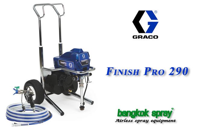 เครื่องพ่นสี Graco FinishPro 290