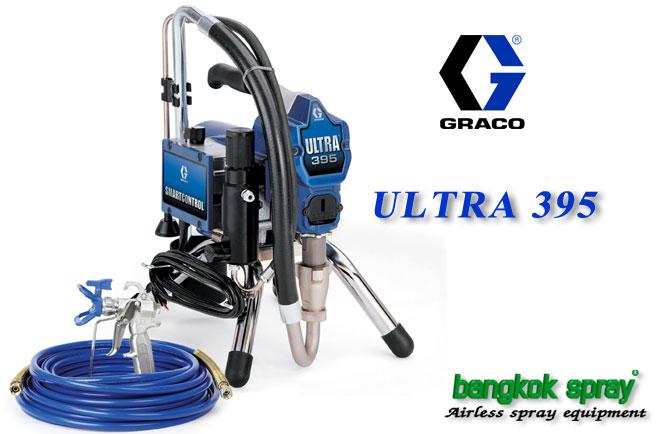 เครื่องพ่นสี Graco Ultra 395