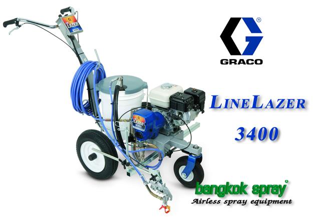 เครื่องพ่นสีจราจร LineLazer 3400