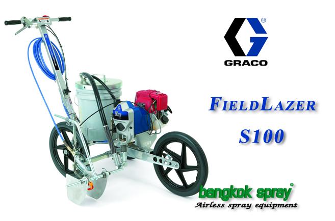 เครื่องพ่นสีจราจร FieldLazer S100