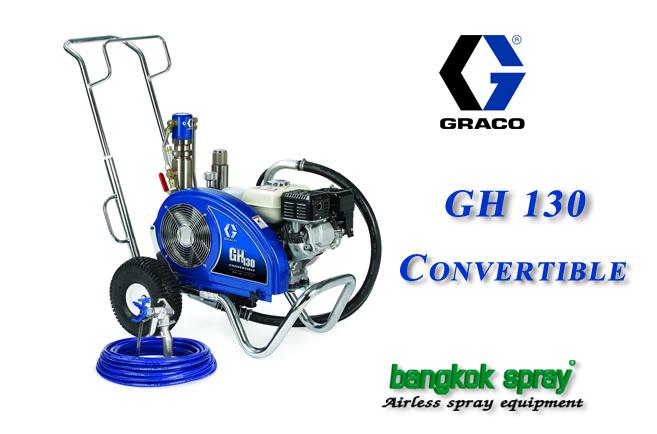 เครื่องพ่นสี Graco GH130 Convertible