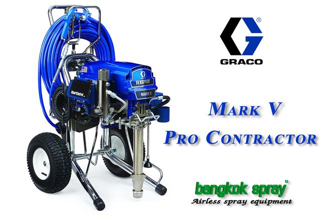 เครื่องพ่นสี GracoTexSpray MarkV Pro Contractor