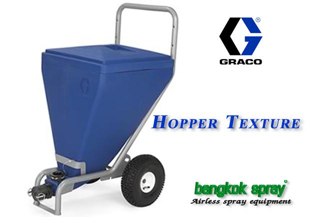 HOPPER TEXTURE