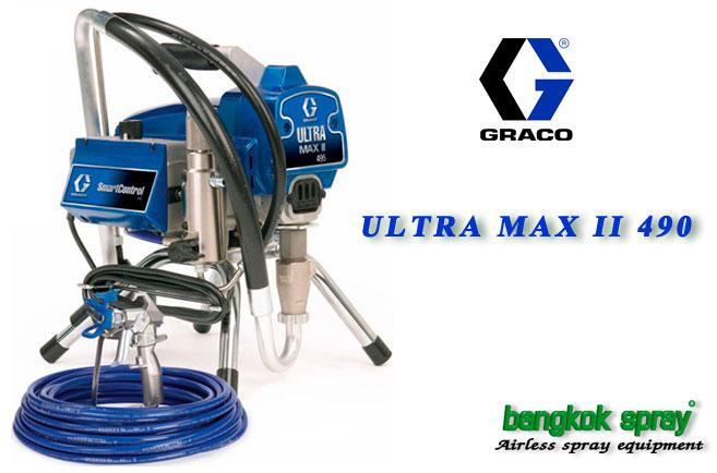 เครื่องพ่นสี Graco Ultra Max II 490