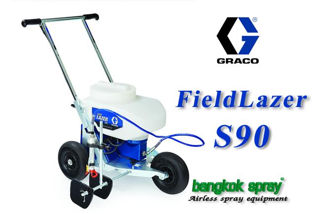 เครื่องตีเส้นสนามฟุตบอล FieldLazer S90