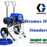 695-Standard