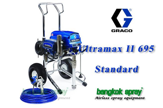 Graco UltraMax II 695