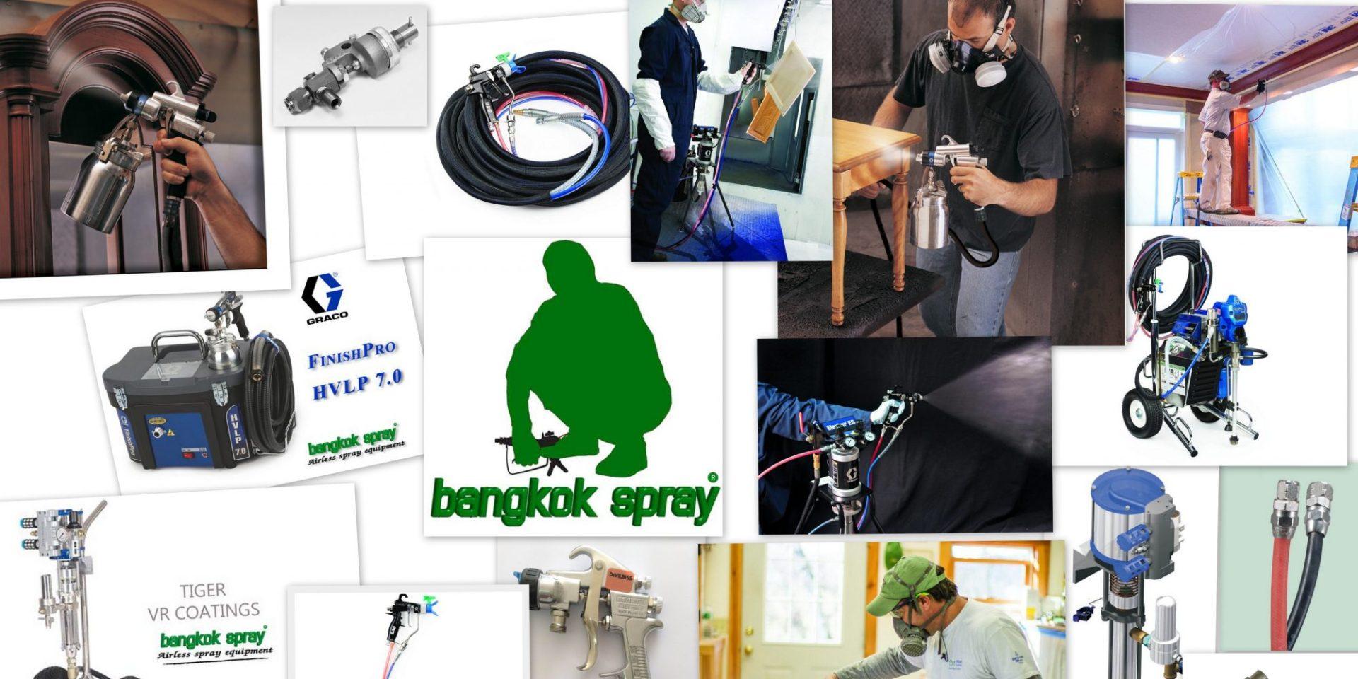 เครื่องพ่นสี|bangkokspray